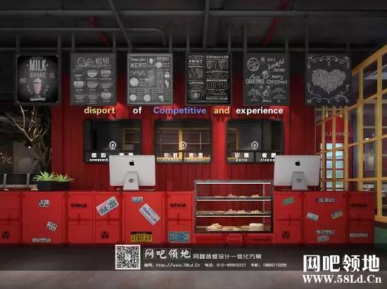 天津某网咖装修设计效果图,工业复古创意空间