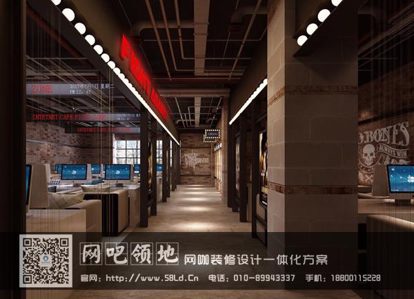案例欣赏:北京西城网咖设计简约风,轻装打造个性主题!