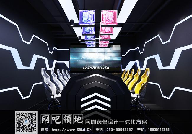 设计案例:小清新极简主义 天津三角竞技网咖装修效果图