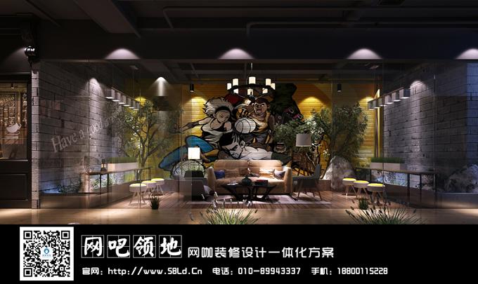 网咖装修设计,网咖效果图,网咖休闲区,北京6号竞游咖